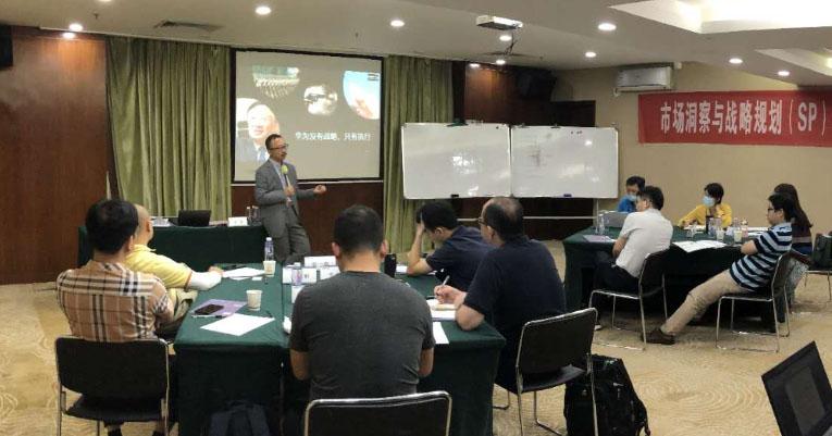 8月21-22日,汉捷咨询在深圳为期2天的《市场洞察与战略规划(SP)—学习华为BLM战略规划六步法》公开课并取得圆满成功!