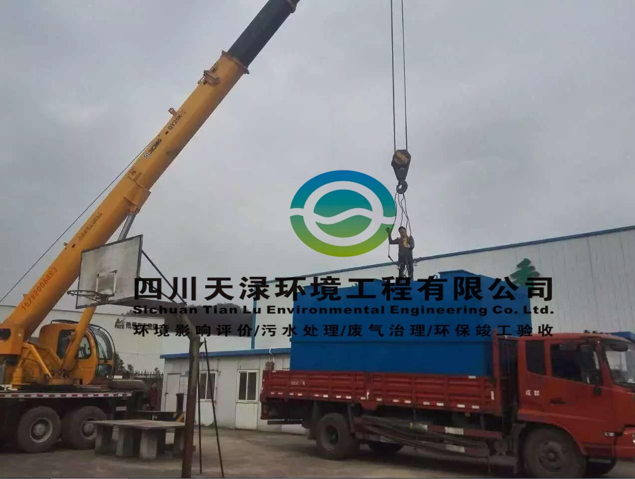 广元市豆豆香豆制品加工厂yabovip28点com站