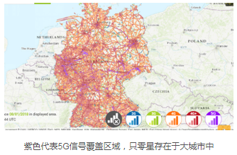 【芯观点】为何德国无法离开华为:光鲜外表下的德国4G之殇