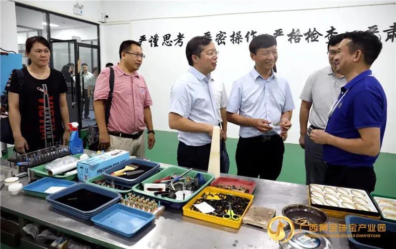 贺州市平桂区人民政府与桂林理工大学政产学研战略合作签约仪式举行