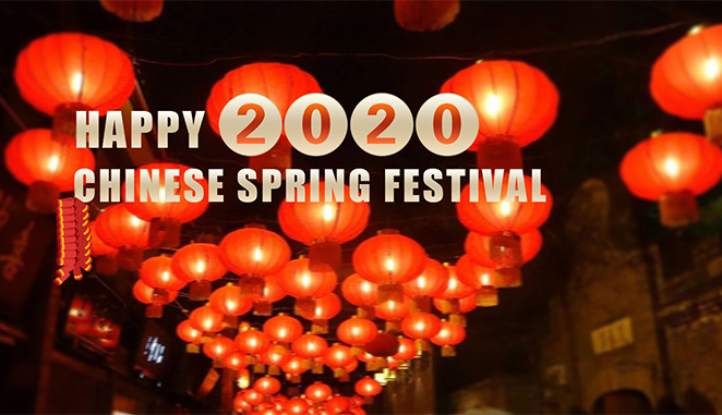 Chinese Spring Festival Holiday 2020