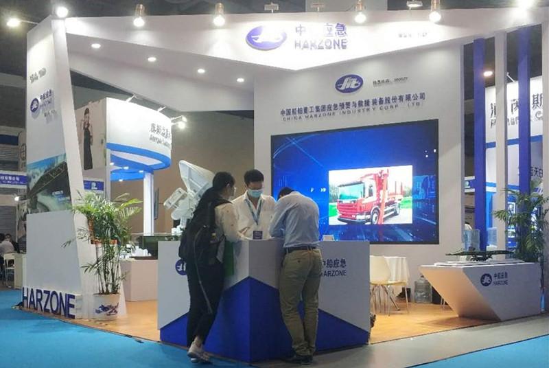 中船应急亮相2020上海国际城市防洪排涝展