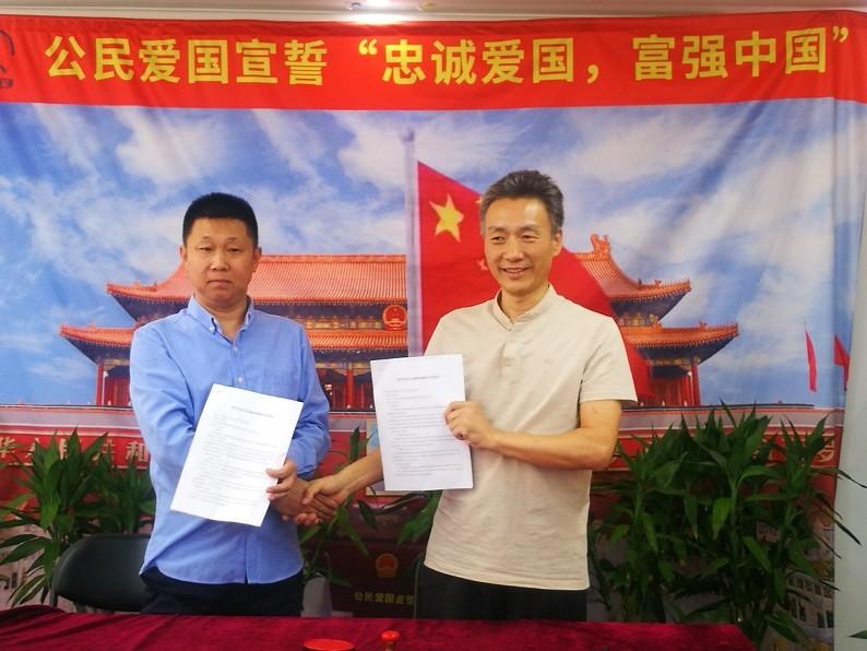 【新闻动态】中武委与华夏颐和签定老年贝斯特全球最奢华222康养战略合作协议