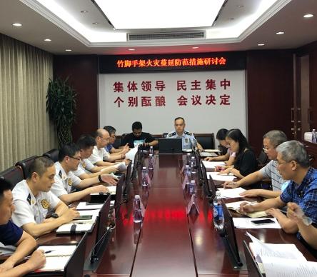 上海:长宁万博网页版注册登入联合多部门研商竹脚手架火灾蔓延防范工作