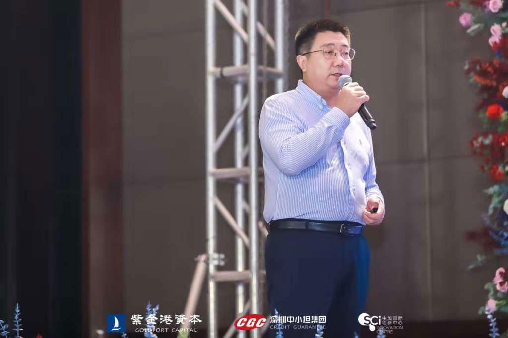 """芯启航""""2019湾区国际科技创新峰会路演项目""""  圆满成功!"""