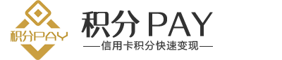 个人pos机办理,仓购深圳电子商务有限公司