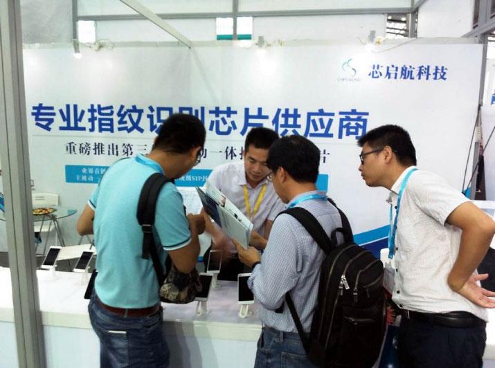 芯启航亮相2017 Touch China展