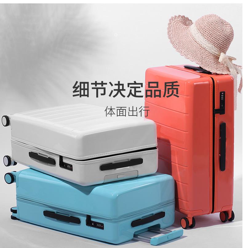 PC+ABS拉杆箱501