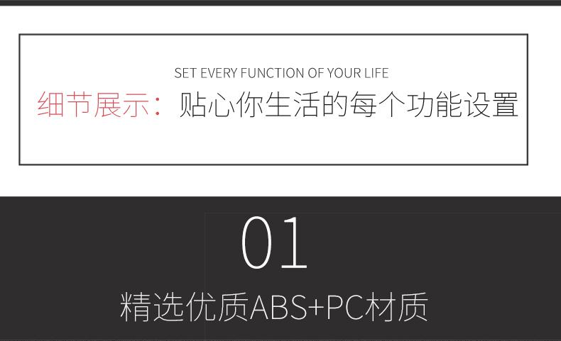 PC+ABS拉杆箱830