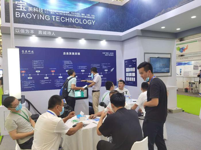 宝英科技亮相2020中国环博会,精彩回顾!
