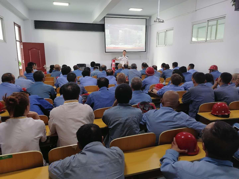 呼和浩特分中心为三联化工厂开展消防培训及演练