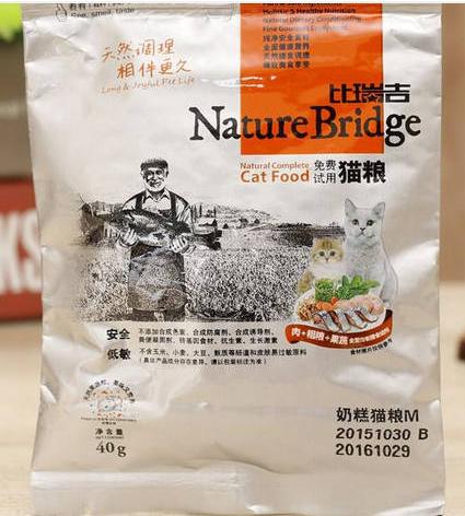 【宠物医生咨询】如何在众多猫粮中找到物美价廉的产品?