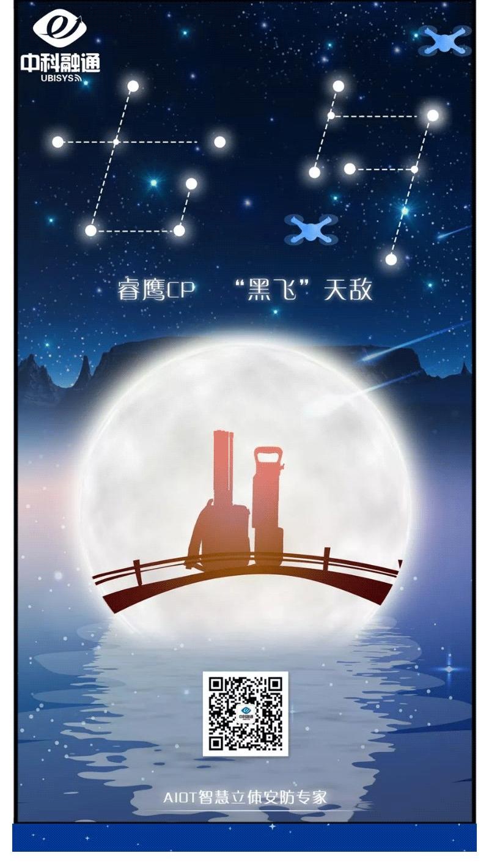 七夕,中科融通[战斗CP]官宣!深夜告白信感动无数人