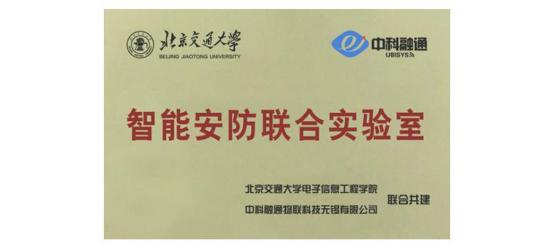 喜报|中科融通总经理王江荣膺2019年度无锡市优秀企业家称号