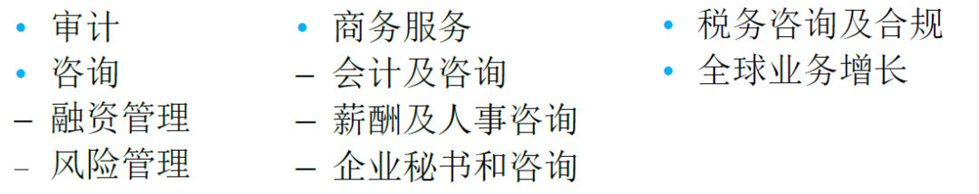 上海理德律师事务所与中瀚石林结成战略联盟