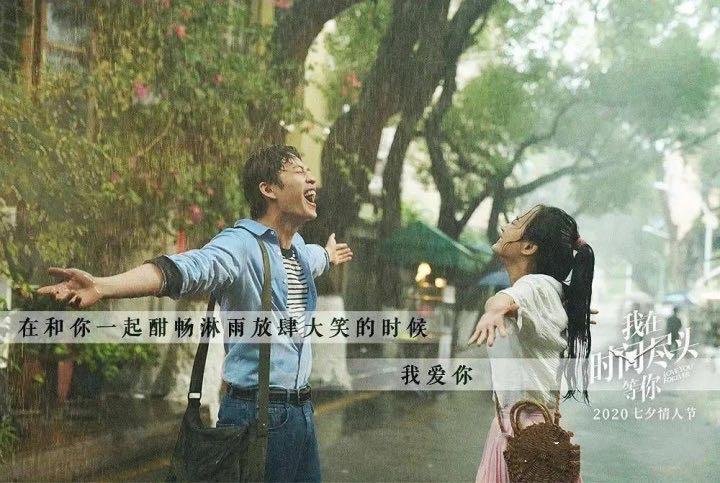 影视项目:七夕适合情侣看的6部电影,一部比一部高甜!