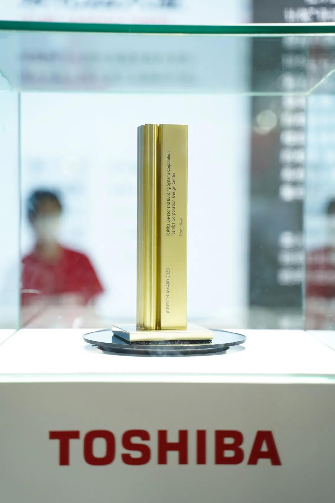 东芝电梯构建人与建筑的未来, WEE2020精彩呈现