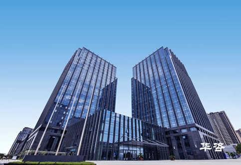 湖南华咨交通科技有限公司:专注交通,专业城市交通技术服务