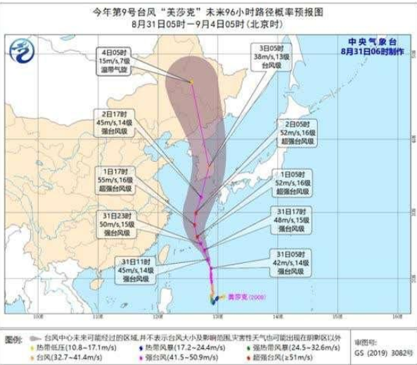 应急管理部发布全国自然灾害综合风险预警提示