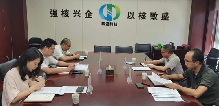 ManBetX体育党支部召开赵正永严重犯罪违法案以案促改专题民主生活会