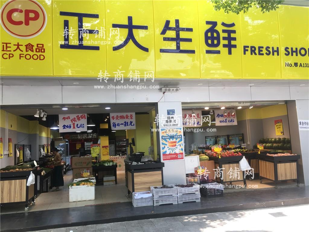 武昌区临街优质生鲜店转让