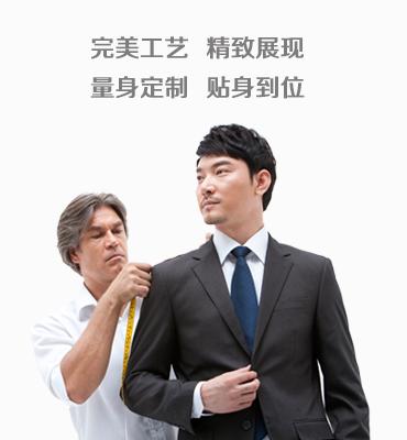 北京职业装定做要知道的常识