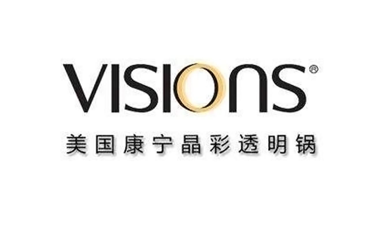 康宁VISIONS