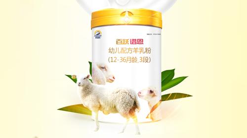 怎样判断绵羊奶是不是变质了呢?