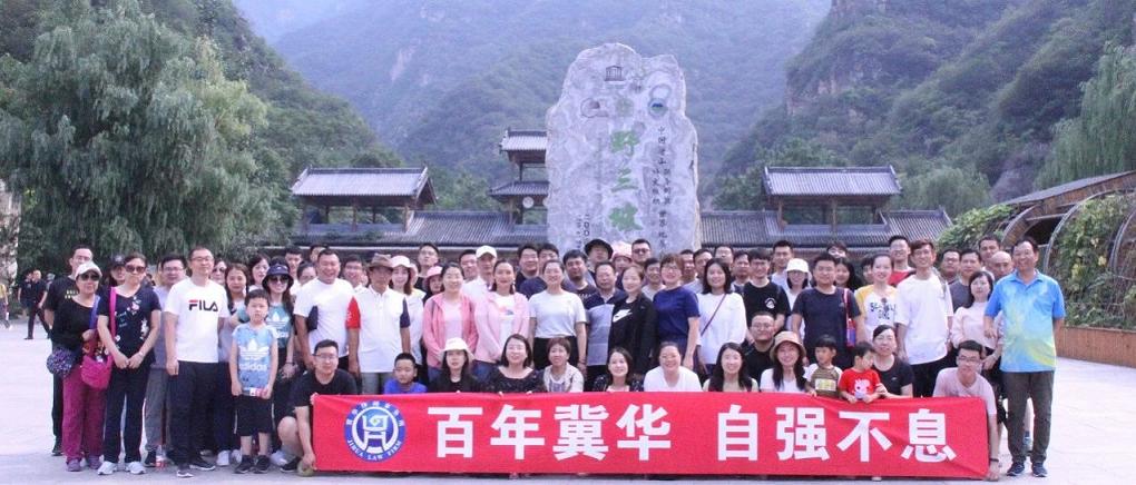 伟德体育app最新下载文化丨秋游野三坡