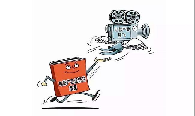 如何看待影视项目投资?影视投资优劣势要看清!