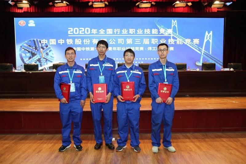 中铁工业代表队包揽全国行业职业技能竞赛团体、个人总成绩、青年组个人总成绩三项第一