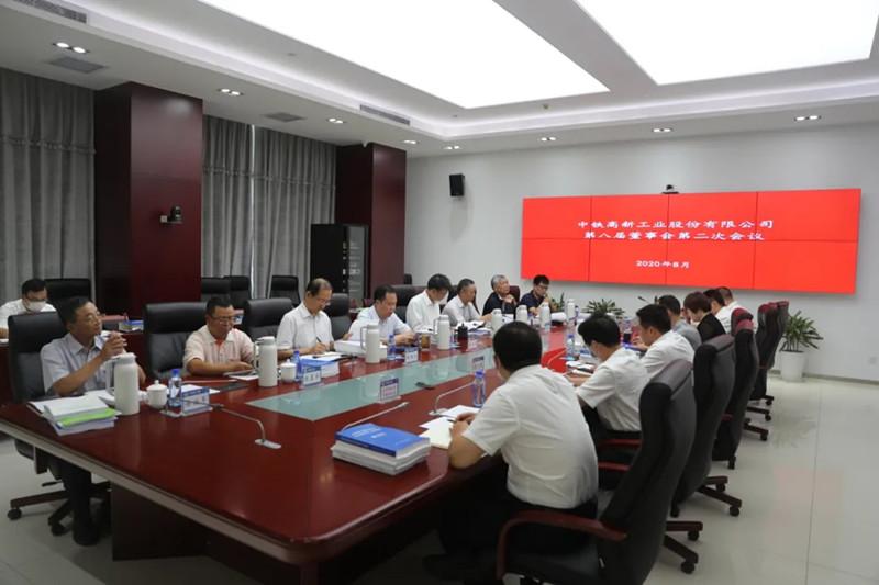 承压上扬!中铁工业2020年上半年业绩亮眼