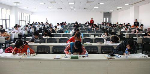 双证在职研究生考试科目都有什么?