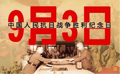 抗战胜利75周年,眼镜行业一路发展史