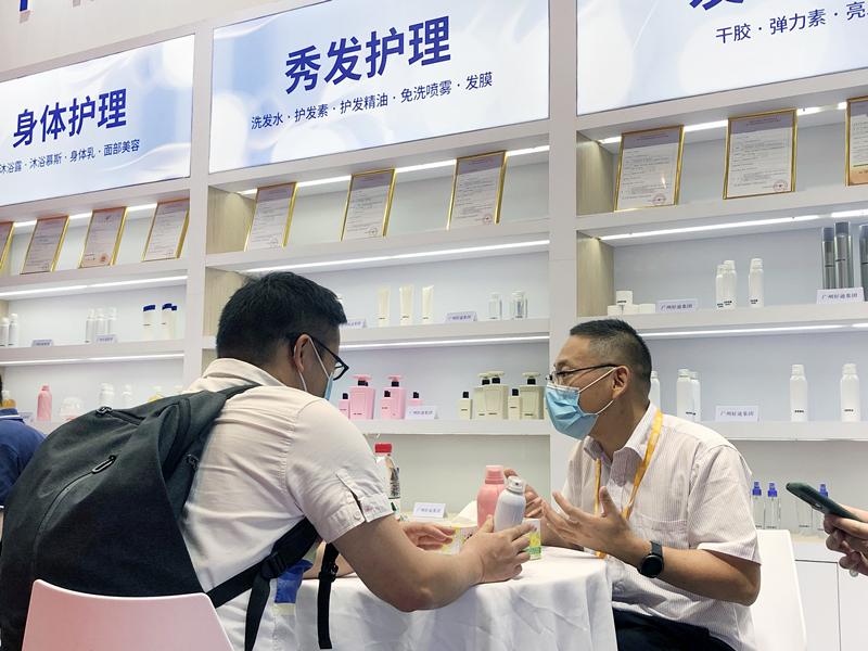 聚焦2020中國美妝供應鏈展會 好迪構建日化共贏新生態
