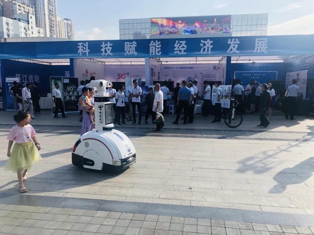 巡逻机器人亮相重庆綦江科技活动周