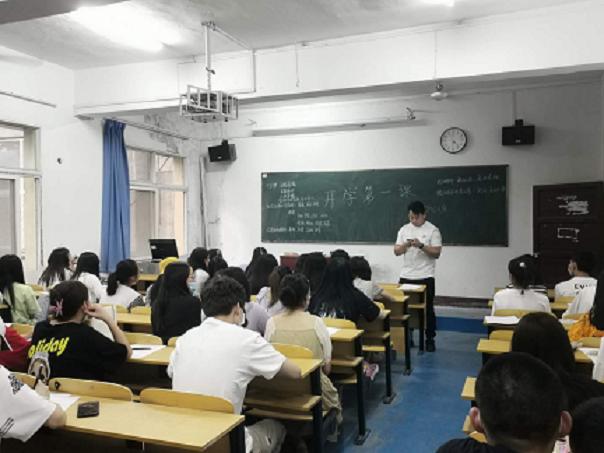 学工处深入开展开学教育,坚决上好开学第一课