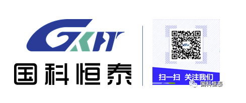 """国科恒泰 - 以""""四化""""搭建医械数字化供应链生态平台!"""