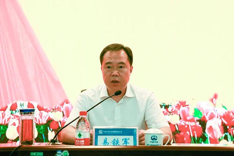 中铁工业党委调整中铁山桥主要领导