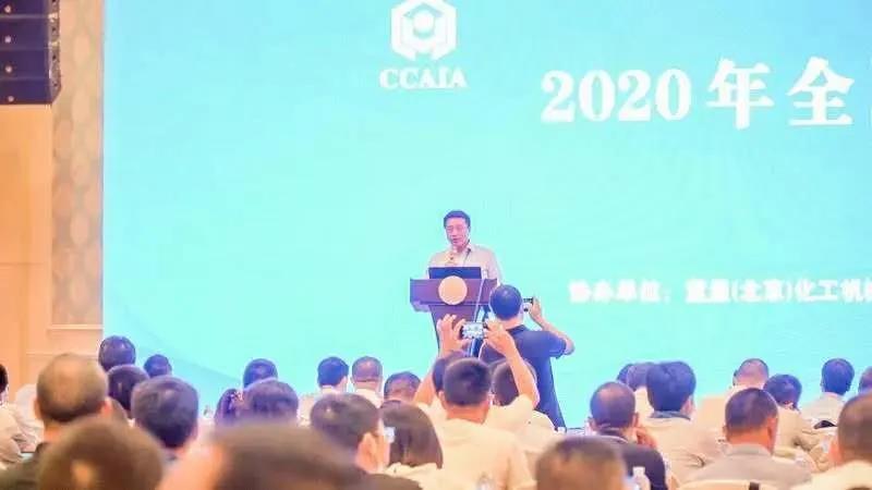 热烈祝贺2020年全国烧碱技术年会顺利闭幕,张文雷秘书长造访重庆博张