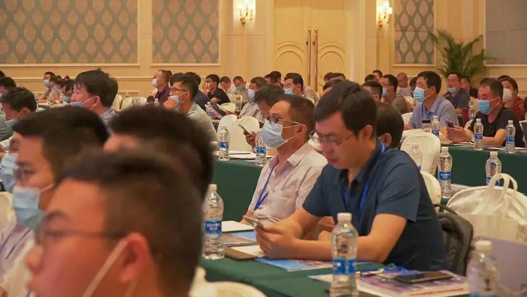 Congratulations on the successful closing of the 2020 national caustic soda technology annual meetin