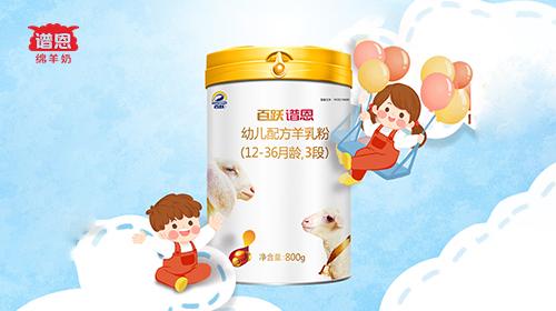 配方羊奶粉喂养的宝宝,一天几次大便才正常?