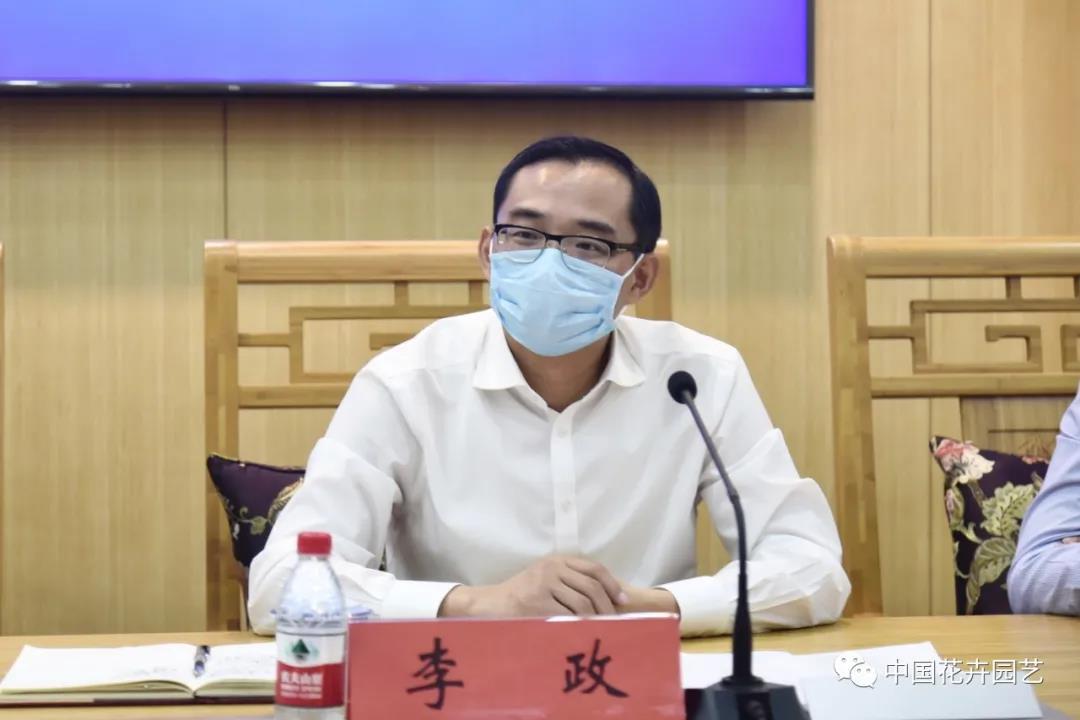 第十届花博会   第十届中国花卉博览会筹备工作座谈会在京召开