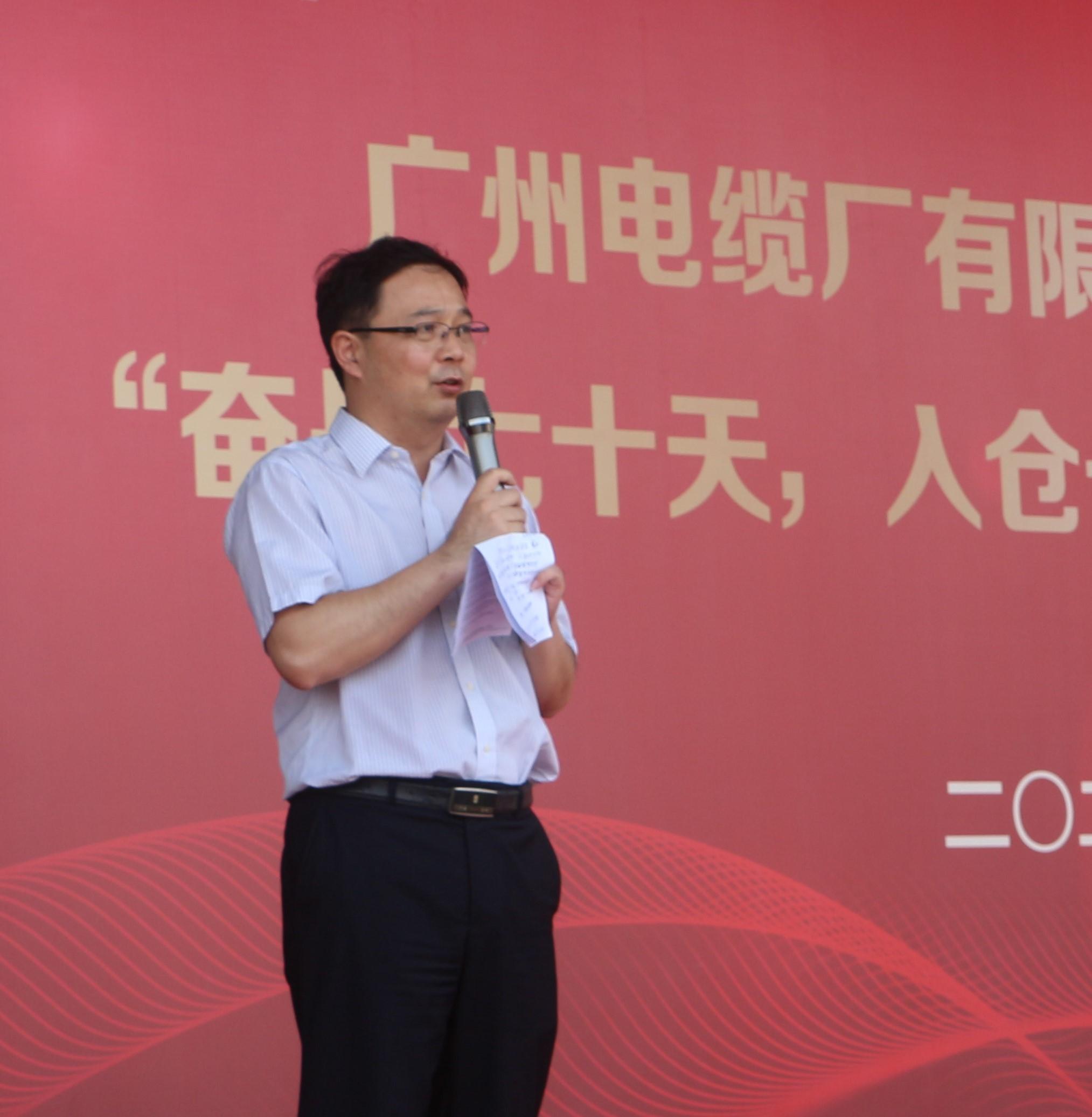 """广州电缆""""疫情大考""""成绩亮眼,先进集体和个人获表彰"""