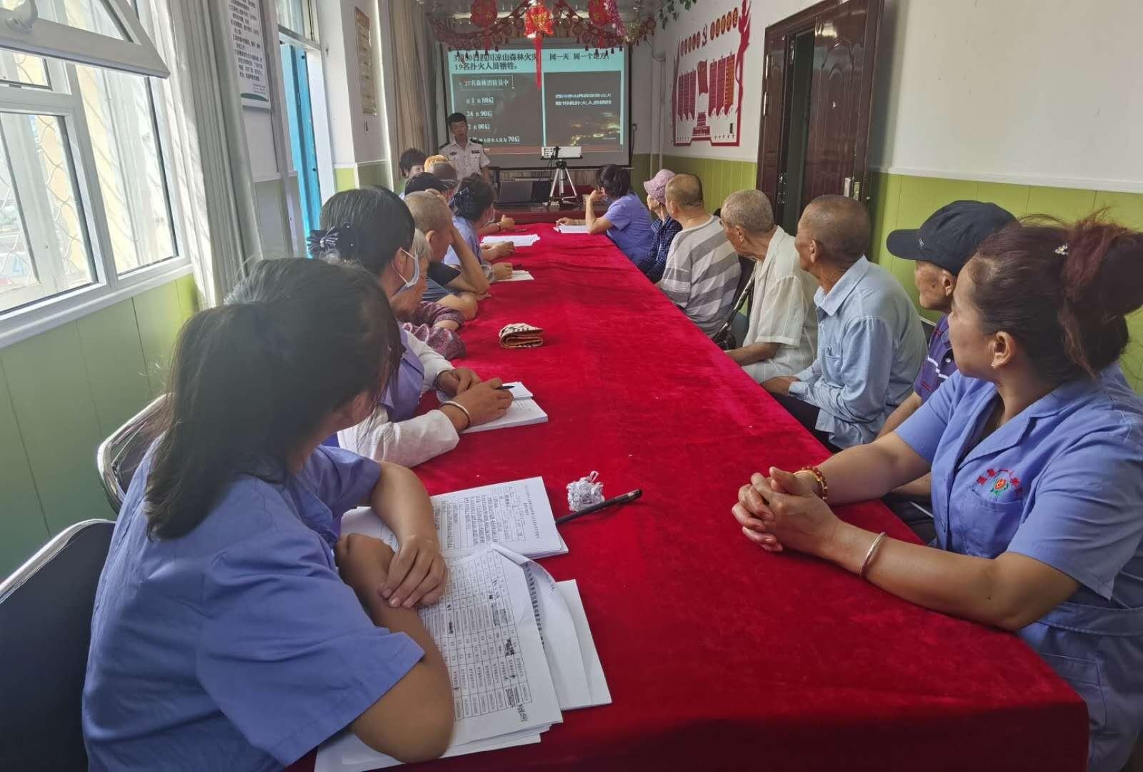 银川分中心为中卫市温馨一家托养院开展雷电竞官方网站培训