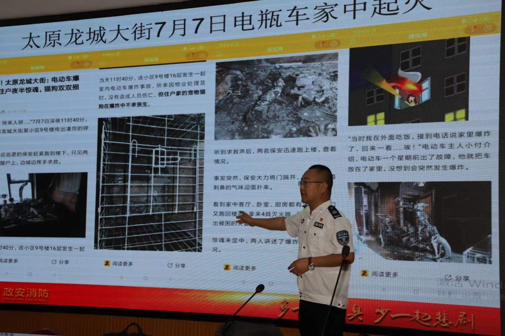 太原雷竞技电竞为祁县人民检察院开展2020年度雷竞技培训