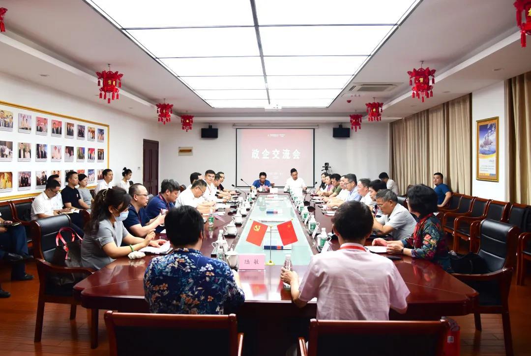 上海交大博士班企业家一行考察集团邯郸金田阳光城