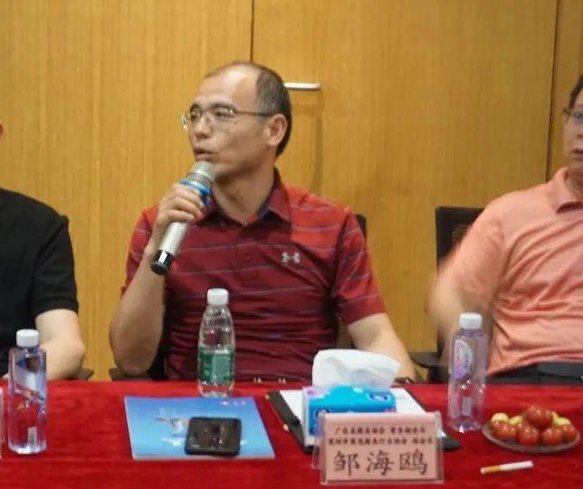 热烈庆贺深圳市商用厨具行业协会第二届第一次会员大会暨第二届第一次理监事会会议获得圆满成功