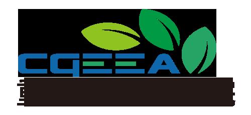 重慶環境保護工程設計研究院有限公司