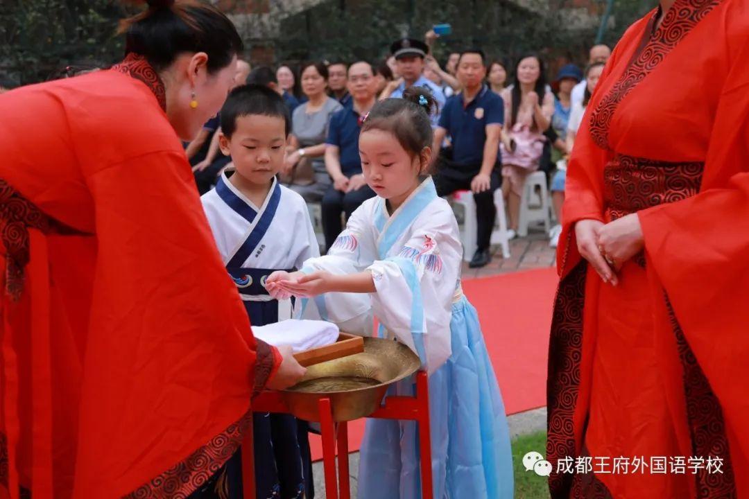 成都王府| 新小一入学礼,古色古香中国味
